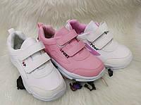 Детские кроссовки на липучках оптом Размеры 31-36