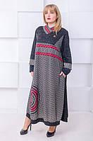 Красивое женское платье Ханко коса красный (62-68), фото 1