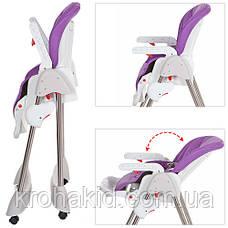 Стульчик для кормления Bambi M 3216-2-9 Purple (фиолетовый), складной, регулируется спинка, фото 3