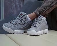 Кросівки Fila Disruptor 2 Light Gray жіночі сірі Натуральна шкіра