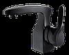 Смеситель Welle ''Zelda'' для раковины SB16187DC