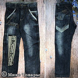 Джинсовые брюки для мальчика Размеры: 7,8,9,10,11 лет (8040)