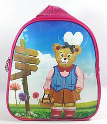 """Дитячий рюкзак """"Ведмедики"""" для садочка підготовки продається оптом і в роздріб"""