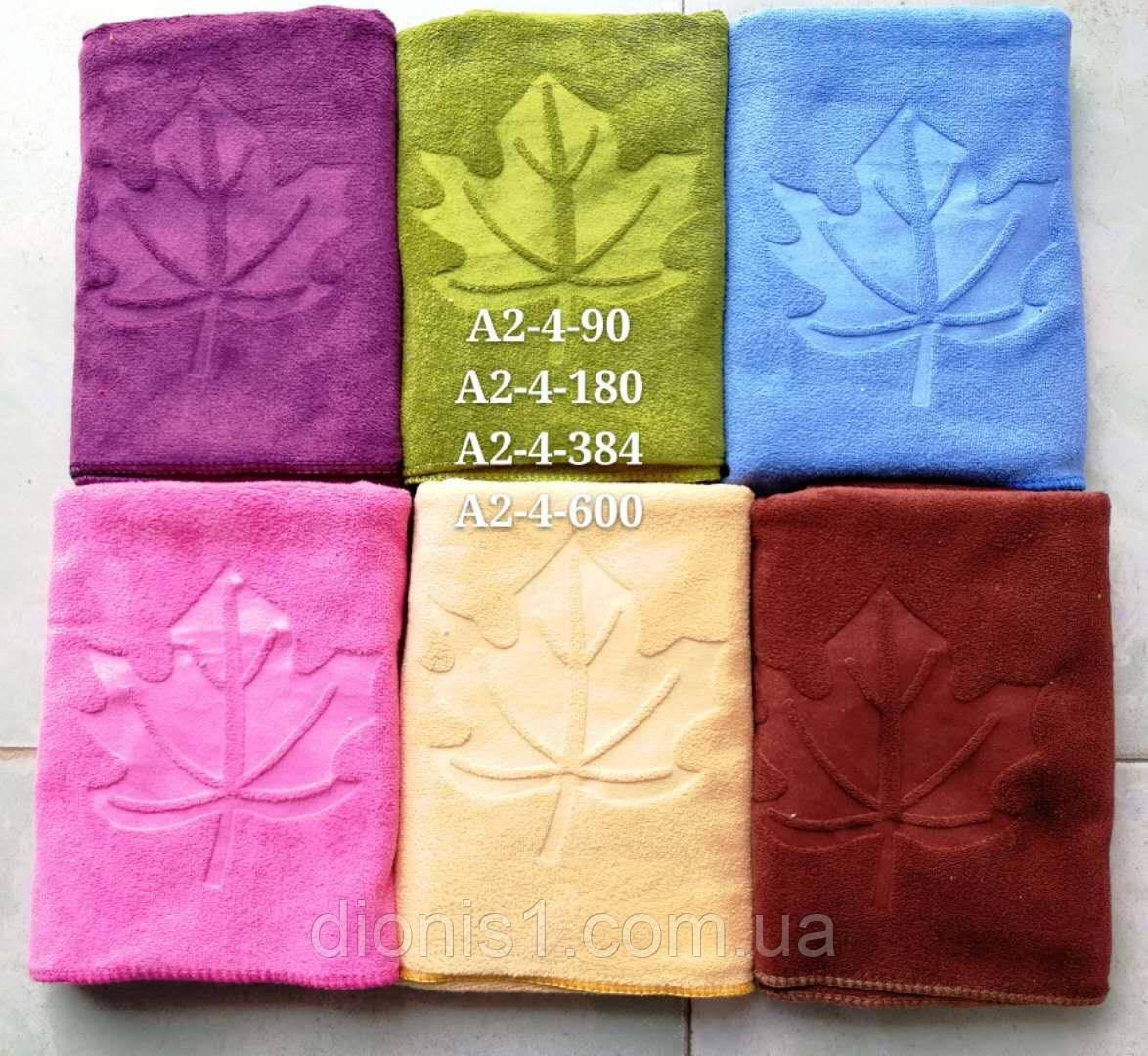 Рушник лицьове Кленовий листочок мікрофібра 6 шт в упаковці. 50х90
