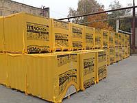 Цены на пеноблоки в житомир силикатный завод