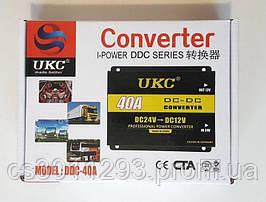Преобразователь Инвертор с 24В на 12В (40А) ВидеоОбзор