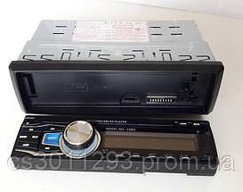Магнитола USB/microUSB (Съёмная Панель) - 1083, фото 3
