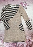 Платье для девочки КОМБИНАЦИЯ р. 134-152 персик, фото 1