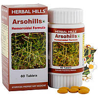 Аршохиллс / Arsohills,  HerbalHills / 60 tab.