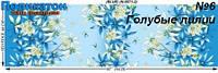 Ткань постельная поликоттон -  голубые лилии.