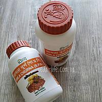 Акционная цена! Амла порошок, Amla churna, 100 грамм - питательный тоник, антиоксидант, укрепление иммунитета