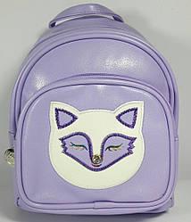 Рюкзак дитячий для дівчинки шкірозамінник колір бузок