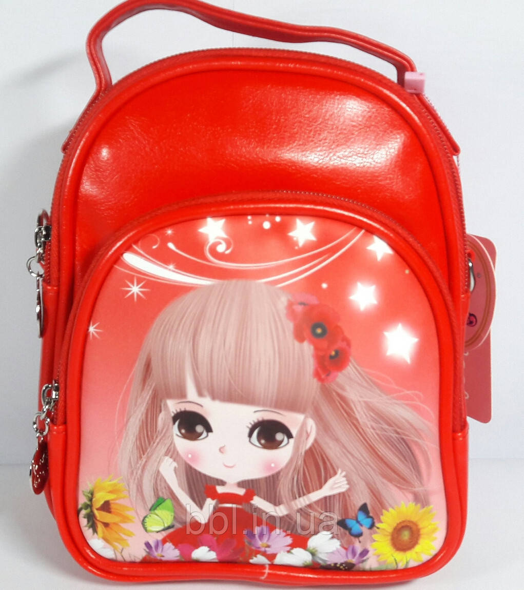 """Рюкзак- сумка детский """"Милашка """"для девочки"""