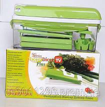 Многофункциональная Овощерезка Nicer Dicer Plus, фото 3