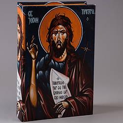 Книга-сейф Veronese Иоанн Предтеча 27х17х7 см 137U