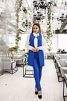 Женский деловой костюм Синий
