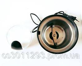 Большая Мощная Кофемолка 200W, фото 3