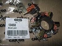 ⭐⭐⭐⭐⭐ Щетки стартера (производство  Cargo)  134658