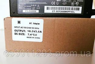 Блок Питания HP 18.5v 3.5a 65W штекер 7.4 на 5.0 (ОРИГИНАЛ) Зарядка для Ноутбука, фото 2