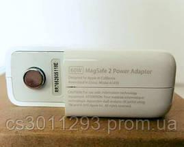Блок питания Зарядка для ноутбука APPLE Macbook MagSafe 2 (ОРИГИНАЛ), фото 3