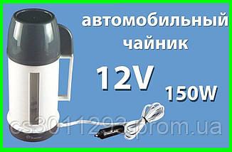 Автомобильный Электро Чайник 12v DOMOTEC, фото 3