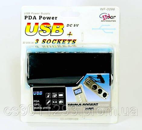 Автомобильный Тройник Прикуриватель с USB, фото 2
