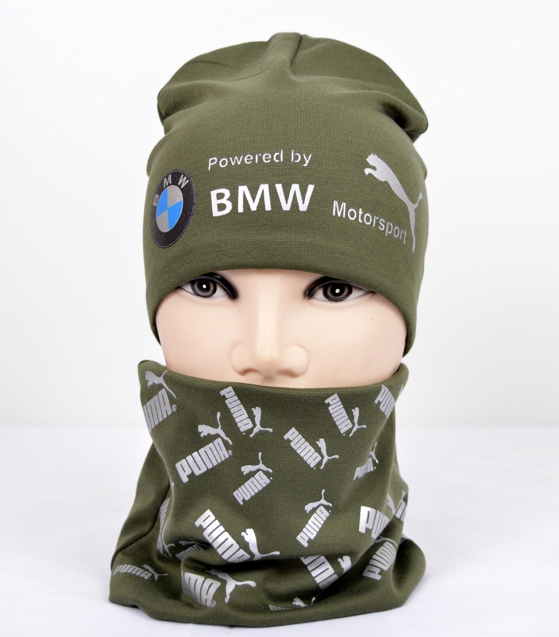 Трикотажный комплект Puma BMW (шапка+хомут) хаки+серебро