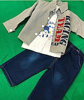 Тройка на мальчика. Комплект на мальчика. Рубашка, реглан и бриджи на 1,2,3 года