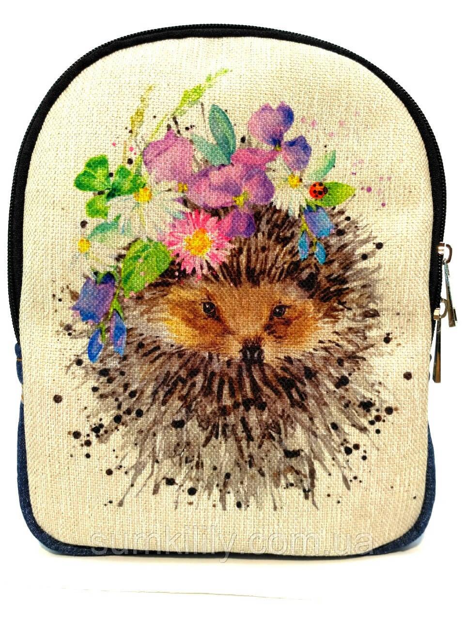Дитячий рюкзак Їжак з квіточками