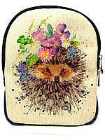 Дитячий рюкзак Їжак з квіточками, фото 1