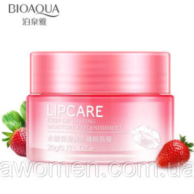 Питательная ночная маска для губ Bioaqua с клубнкой 20 g