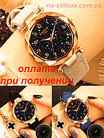 Женские жіночі фирменные стильные часы XIAOYA ОРИГИНАЛ классика