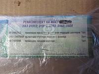 Р/к прокладок моста переднего УАЗ (3  наименования ) (пр-во Россия)
