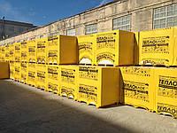Продажа пеноблока в Житомире цены