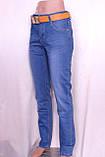Женские джинсы больших, фото 2