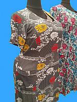 Платье с коротким рукавом 654 пк