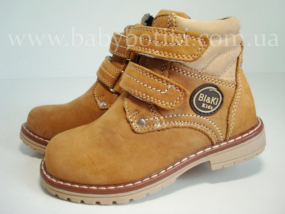 Деми ботинки Biki.