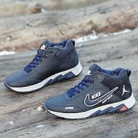 Зимние мужские кроссовки на меху кожаные темно синие стильные на белой толстой подошве (Код: Ш1322a)