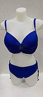 Купальник женский раздельный синий