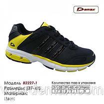 Кросівки підліткові Veer Demax