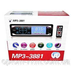 Автомагнитола MP3 3881 ISO 1DIN сенсорный дисплей S