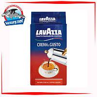Кофе молотый Lavazza 250г