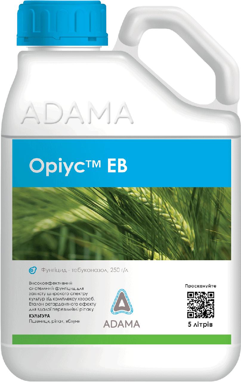 Фунгицид Ориус 25% в.е. ADAMA - 5 л.