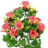 Роза бутон, 52см (10 шт. в уп), фото 3