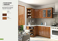 Кухня Софія Баварія Сокме  поелементно / Кухня София Бавария Сокме