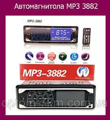 Автомагнитола MP3 3882 ISO 1DIN сенсорный дисплей  S