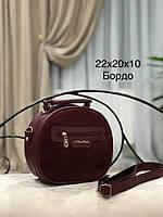 Женская сумка кросс-боди,натуральная замша и эко кожа, фото 4