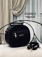 Женская сумка кросс-боди,натуральная замша и эко кожа, фото 5