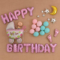 Шары на 1 день рождения для девочки