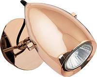 Потолочный светильник NOWODVORSKI Salina Copper 6263 (6263)